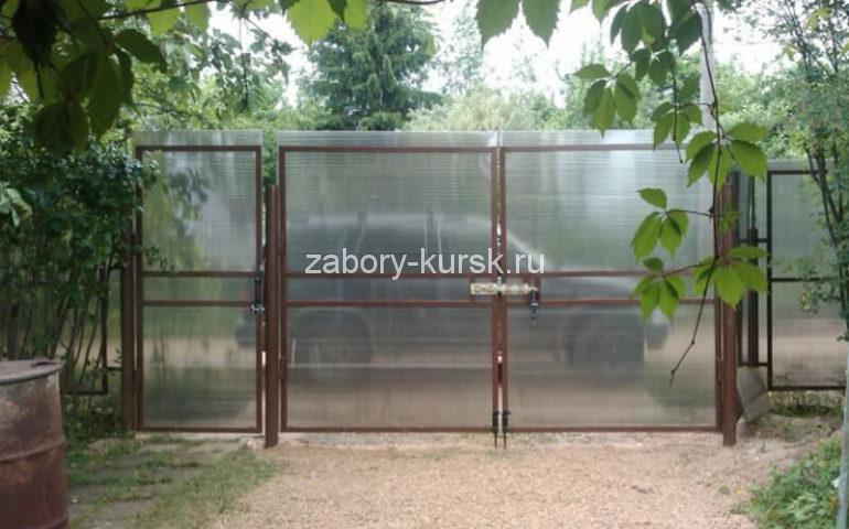 забор из поликарбоната с воротами